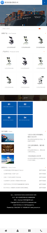 火狐体育电竞官网SEO
